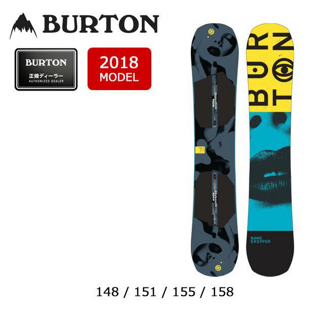 【スマホエントリでP10倍 11/21 09:59迄 】即日発送 2018 BURTON バートン スノーボード 板 ネームドロッパー NAME DROPPER 【板】 MENS メンズ