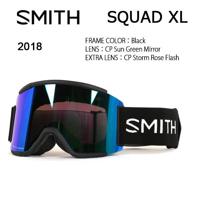 即日発送 2018 スミス SMITH OPTICS SQUAD XL ゴーグル Black/CP Sun Green Mirror/CP Storm Rose Flash 【ゴーグル】ラージフィット アジアンフィット