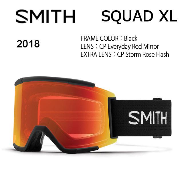 即日発送 2018 スミス SMITH OPTICS SQUAD XL ゴーグル Black/CP Everyday Red Mirror/CP Storm Rose Flash 【ゴーグル】ラージフィット アジアンフィット