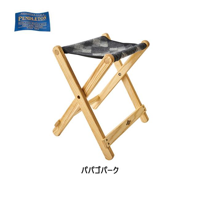 即日発送 ペンドルトン PENDLETON チェア ブルーリッジスツール 19278002 【FUNI】【CHER】椅子
