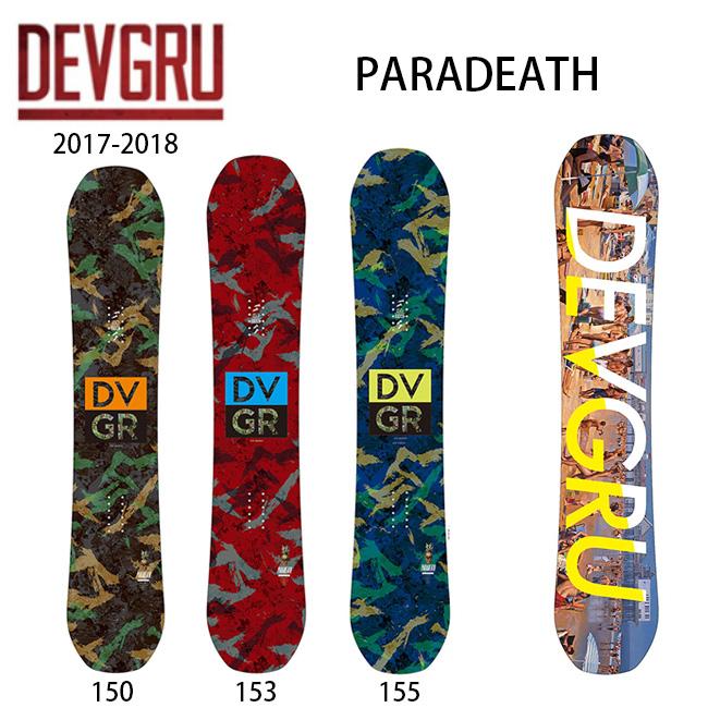 即日発送 2018 DEVGRU/デブグルー スノーボード PARADEATH 【板】日本正規品