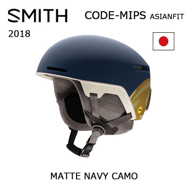 即日発送 2018 スミス SMITH OPTICS ヘルメット CODE-MIPS ASIANFIT MATTE NAVY CAMO アジアンフィット 【SNOW】【ヘルメット】