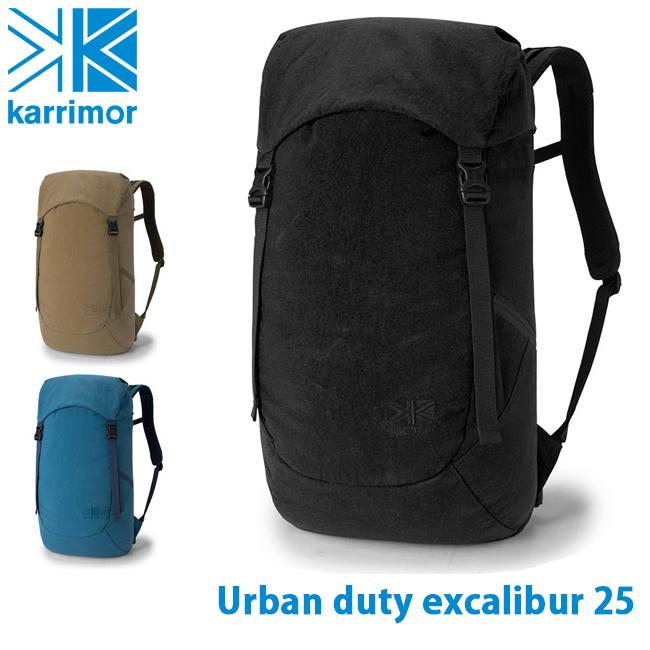★ カリマー Karrimor バックパック urban duty excalibur 25 アーバンデューティ エクスカリバー 25 【カバン】リュック デイパック 通勤 通学
