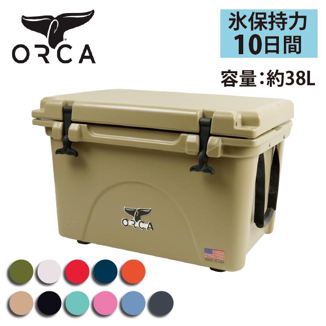 ORCA オルカ クーラーボックス 40 Quart 【ZAKK】大型 クーラーBOX バーベキュー アウトドア 保冷 ピクニック 海水浴 【clapper】