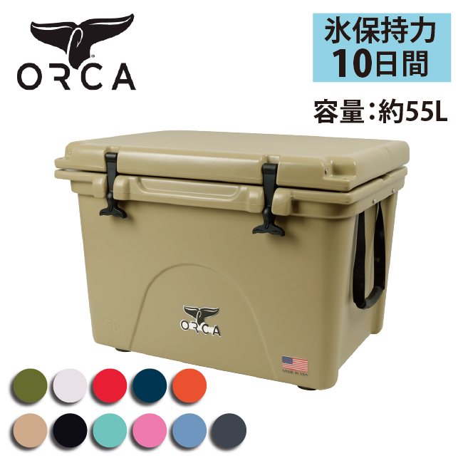 ORCA オルカ クーラーボックス 58 Quart 【ZAKK】大型 クーラーBOX バーベキュー アウトドア 保冷 ピクニック 海水浴 【clapper】