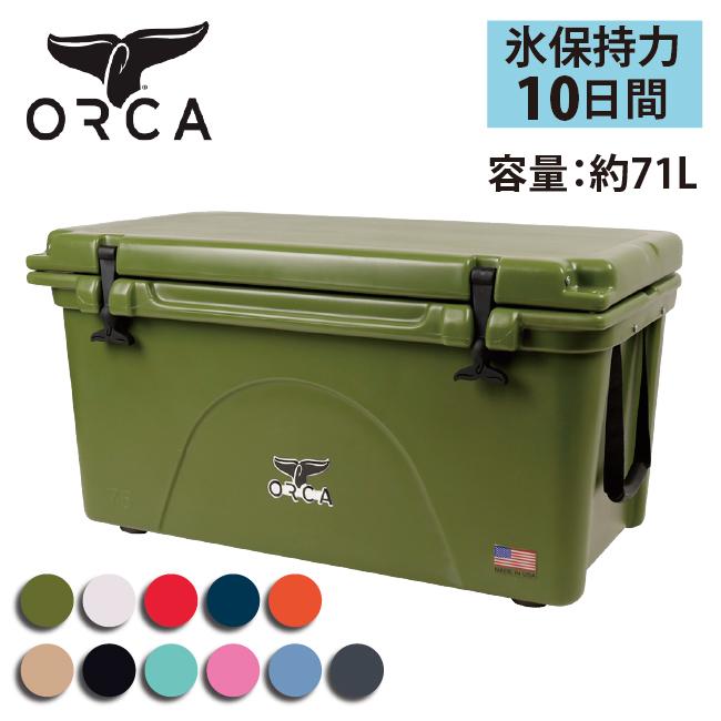 即日発送 ORCA オルカ クーラーボックス 75 Quart 【ZAKK】大型 クーラーBOX バーベキュー アウトドア 保冷 ピクニック 海水浴