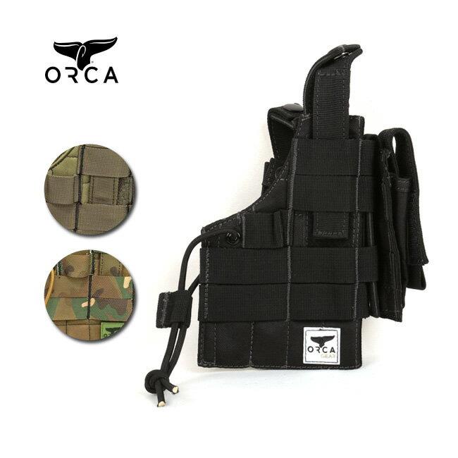 ORCA オルカ ホルダー Pistol Holder 【ZAKK】クーラーBOX グッズ バーベキュー アウトドア 【clapper】