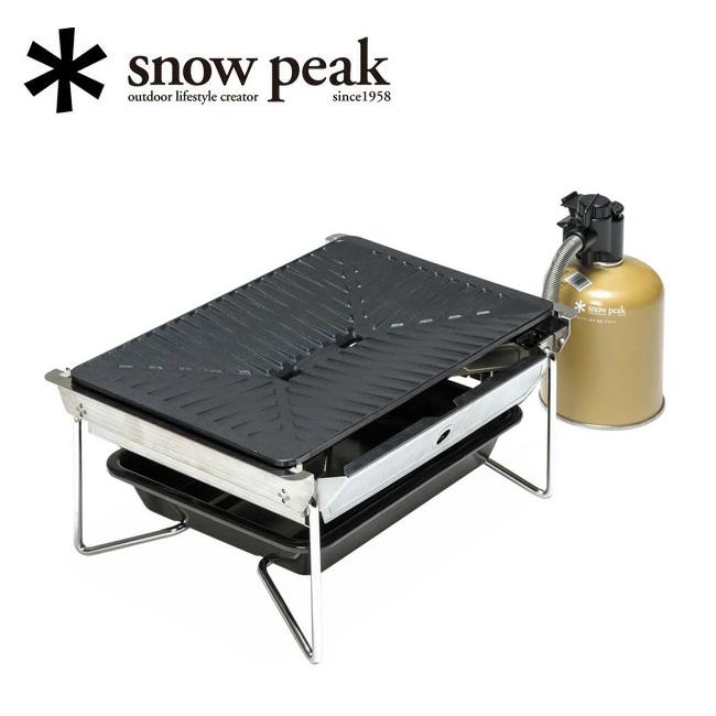 スノーピーク (snow peak) グリルバーナー 雪峰苑 GS-355 【SP-SGSM】【BBQ】【GLIL】IGT バーナー アウトドア 調理 キャンプ 【clapper】