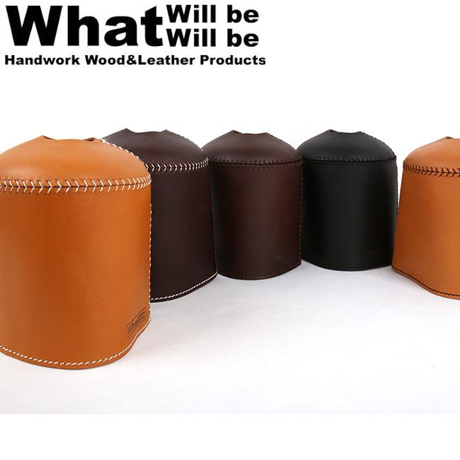 即日発送 What will be will be ワット ウィル ビー ウィル ビー ガス缶カバー レザーODガス缶カバー(大:470/500サイズ) アウトドア