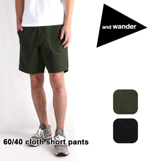 アンドワンダー and wander パンツ 60/40 cloth short pants 60/40 クロス ショートパンツ AW-FF903 【服】ショートパンツ アウトドア タウンユース 【clapper】