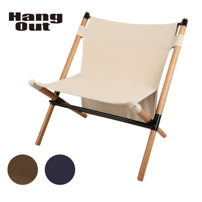 Hang Out ハングアウト チェア Pole Low Chair POL-C56 【FUNI】【CHER】アウトドア キャンプ 椅子 コンパクト 軽量 折りたたみ おしゃれ 室内 【clapper】