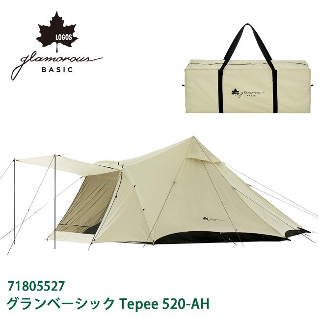 即日発送 ロゴス LOGOS グランベーシック Tepee 520-AH 71805527 【LG-TENT】