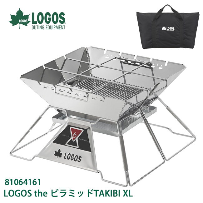 即日発送 ロゴス LOGOS LOGOS The ピラミッドTAKIBI XL 81064161 【LG-GLIL】