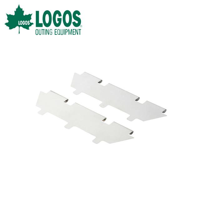 即日発送 ロゴス LOGOS チャコールデバイダーL for ピラミッド (2pcs) 81064168