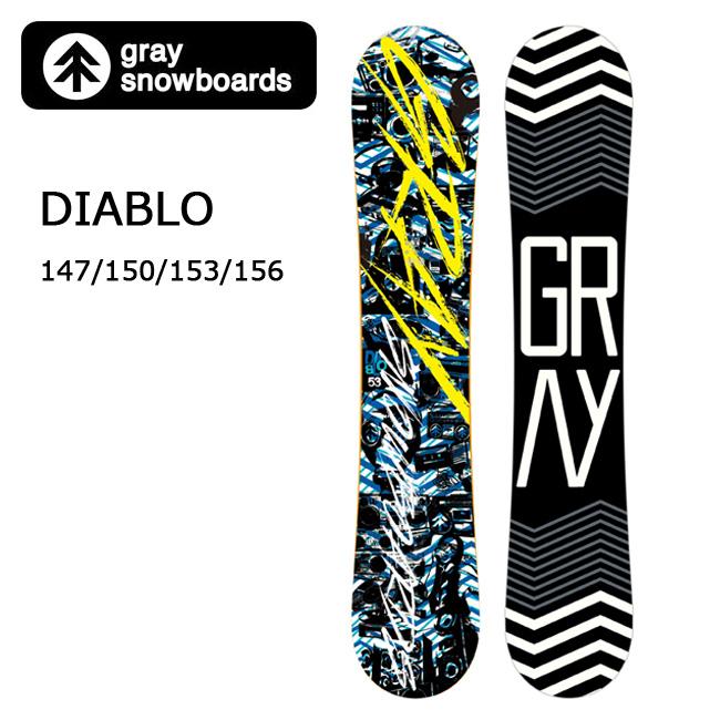 即日発送 2018 GRAY SNOWBOARDS スノーボード DIABLO ディアブロ 147/150/153/156 日本正規品 【板】