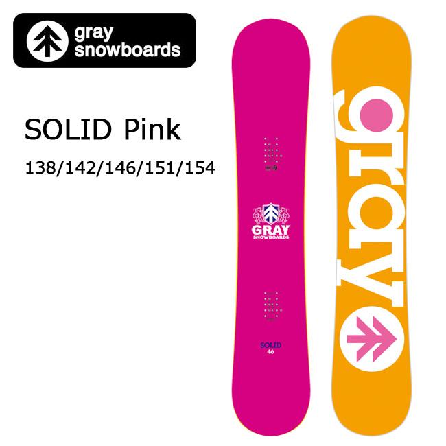 即日発送 2018 GRAY SNOWBOARDS スノーボード SOLID ソリッド Pink 138/142/146/151/154 日本正規品 【板】