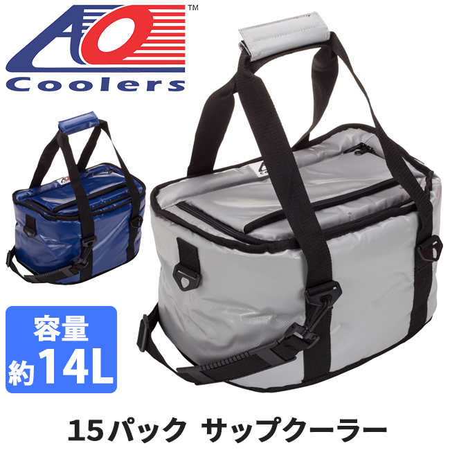 AO Coolers エーオー クーラーズ クーラーバック 15パックサップクーラー AOSUP15SL/RB 【ZAKK】クーラーボックス 保冷バック アウトドア キャンプ 【clapper】