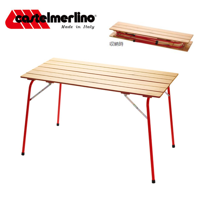 即日発送 Castelmerlino カステルメルリーノ テーブル キャンピングテーブル 100×60 20051 【FUNI】【TABL】