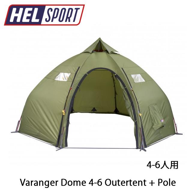 最安値級価格 即日発送 HELSPORT Dome ヘルスポート テント Varanger Dome 4-6 Outertent + 4-6 Pole Pole 4-6人用【TENTARP】【TENT】アウトドア ドーム型, ヤシオシ:9c7015ff --- lexloci.com.br