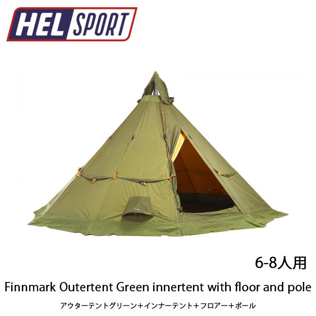 即日発送 HELSPORT ヘルスポート テント Finnmark Outertent Green innertent with floor and pole アウターテントグリーン+インナーテント+フロアー+ポール 6-8人用 【TENTARP】【TENT】アウトドア ティピ型