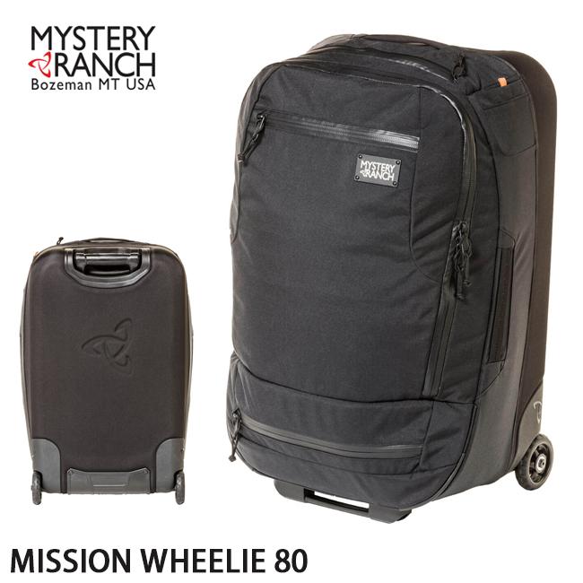 ミステリーランチ MysteryRanch バックパック MISSION WHEELIE 80 ミッションウィリー 80 19761224 【カバン】 myrnh-196 日本正規品 【clapper】