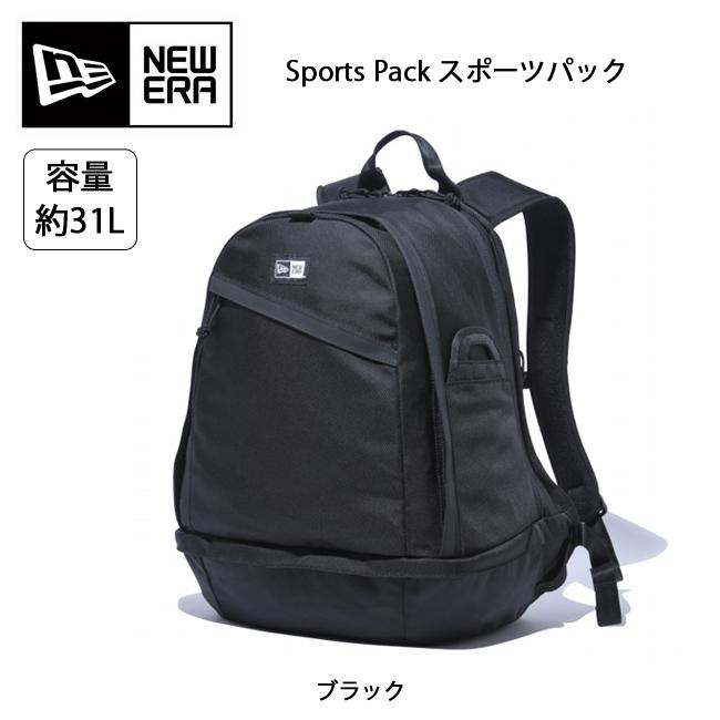 ★ NEWERA ニューエラ Sports Pack スポーツパック ブラック 11404134 【カバン】 バックパック リュック リュックサック アウトドア