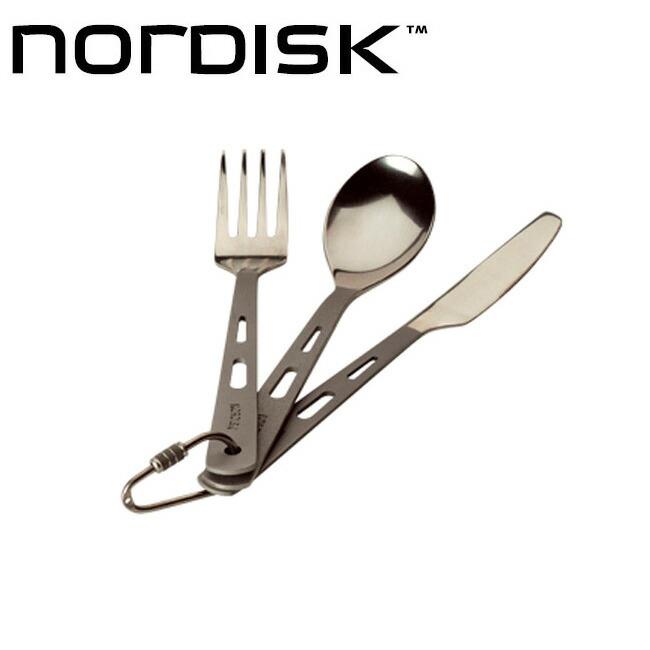 即日発送 ノルディスク NORDISK カトラリーセット Titan Cutlery 3pc Set (チタン製カトラリー3点セット)フォークスプーンナイフセット