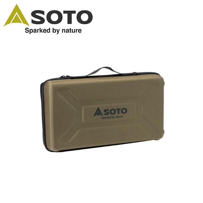 SOTO/ソト GRID ハードケース ST-5261【BBQ】【CZAK】収納ケース 新富士バーナー アウトドア キャンプ BBQ 【clapper】
