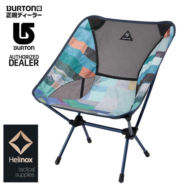 即日発送 BURTON バートン HELINOX ヘリノックス  チェア Chair One Block Quilt Print 14609104446   アウトドア キャンプ 軽量 コンパクト