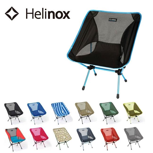 ★ ヘリノックス HELINOX チェア チェアワン 1822221 【FUNI】【CHER】