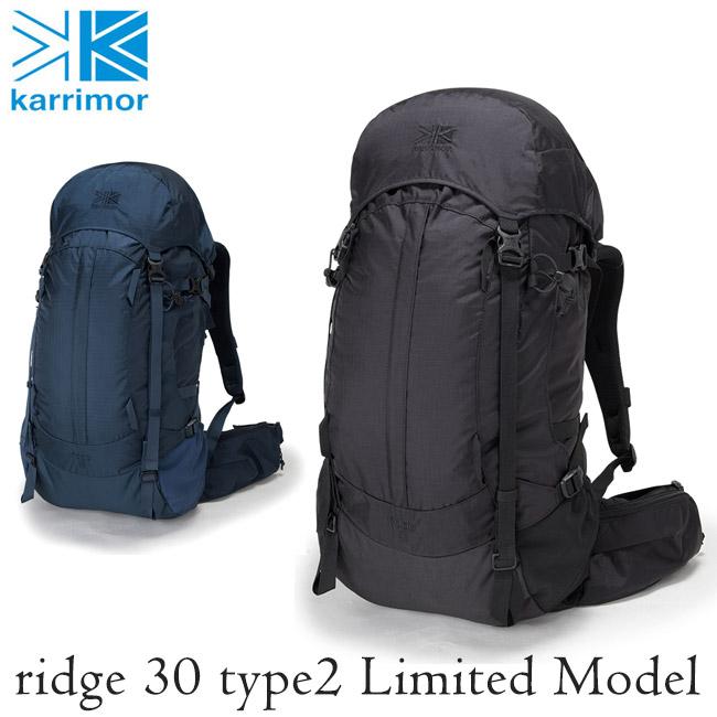 即日発送 【限定モデル】 カリマー Karrimor バックパック ridge 30 type2 リッジ 30 タイプ2(Limited Model) 【カバン】リュック デイパック