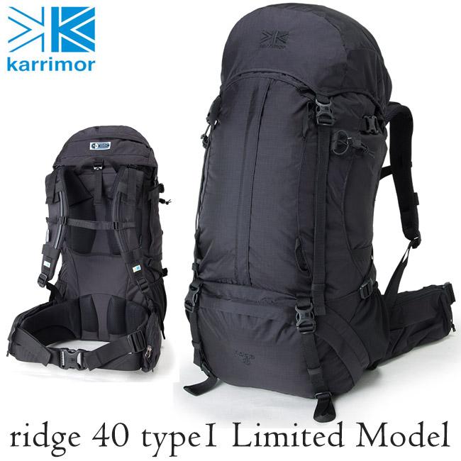 即日発送  カリマー Karrimor バックパック ridge 40 type1 リッジ 40 タイプ1(Limited Model)  リュック デイパック