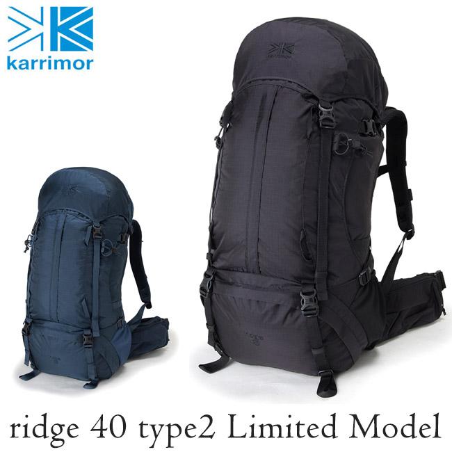 【限定モデル】 カリマー Karrimor バックパック ridge 40 type2 リッジ 40 タイプ2(Limited Model) 【カバン】リュック デイパック 【clapper】