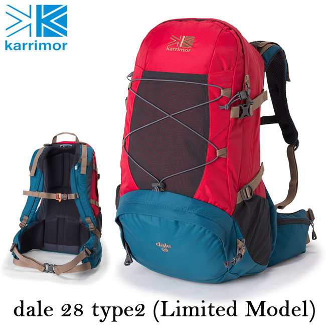 即日発送 【限定モデル】 カリマー Karrimor バックパック dale 28 type2 (Limited Model) デール 28 タイプ2 (リミテッドモデッル)  【カバン】リュック デイパック
