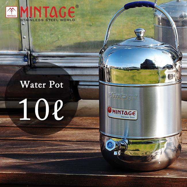 MINTAGE ミンテージ ウォータージャグ Water Pot Elegant 10 Litres 【BTLE】 【clapper】