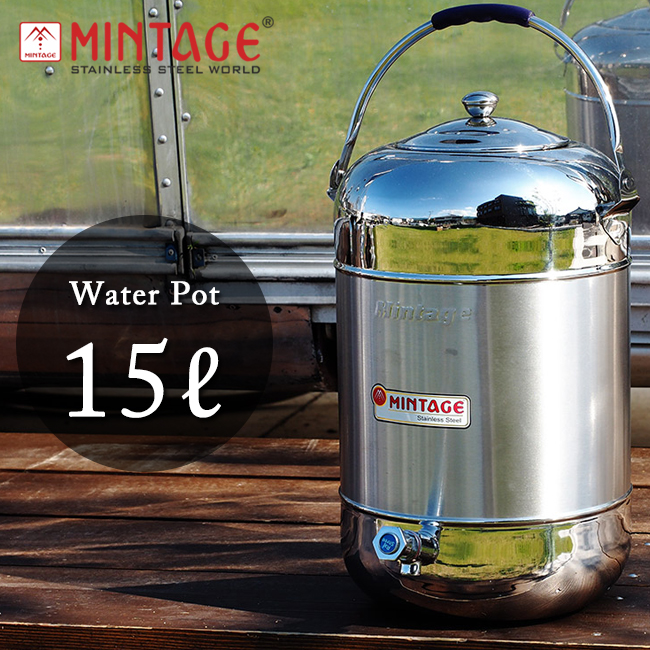 MINTAGE ミンテージ ウォータージャグ Water Pot Elegant 15 Litres 【BTLE】 【clapper】