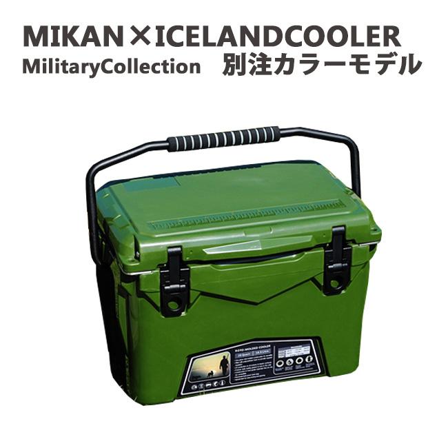 ICELANDCOOLER × MIKAN ミカン MilitaryCollection別注カラーモデル 20QT アイスランドクーラーボックス クーラーBOX アウトドア キャンプ 保冷 【clapper】