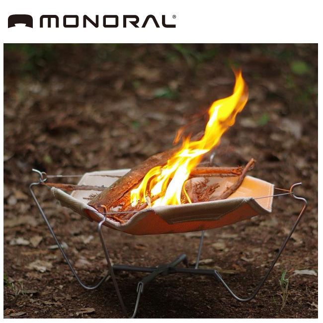即日発送 MONORAL モノラル 焚き火台 ワイヤフレーム LITE MT-0016 【BBQ】【GLIL】