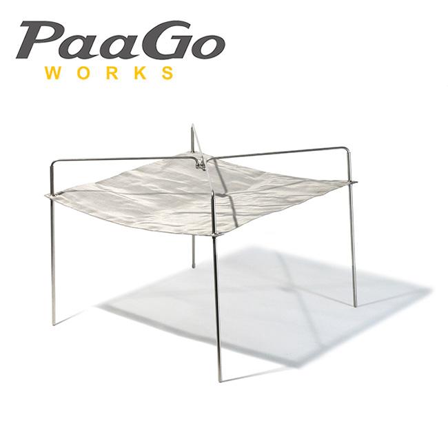 PaaGo WORKS パーゴワークス 焚火台 ニンジャファイヤースタンド NJ-04-SV 【BBQ】【GLIL】バーベキュー 焚火台 バーベキューグリル キャンプ アウトドア 【clapper】