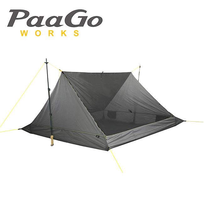 PaaGo WORKS パーゴワークス インナーテント ニンジャネスト NJ-03-DG 【TENTARP】【TENT】アウトドア キャンプ 【clapper】