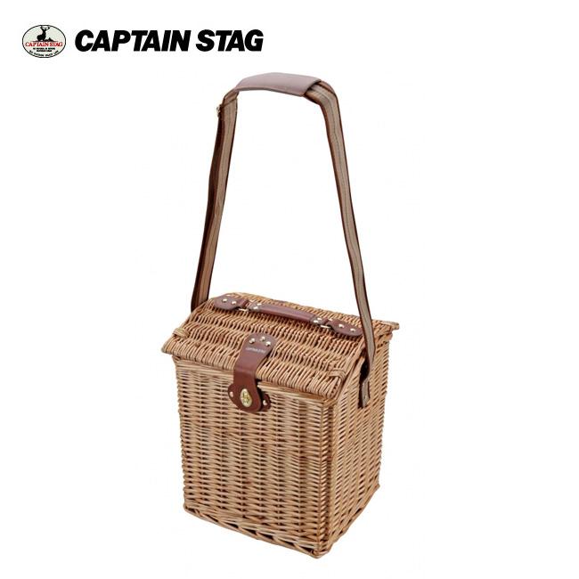 CAPTAIN STAG/キャプテンスタッグ ピクニックバスケット(ロング 保冷タイプ) UT-1003 【遠足/キャンプ/アウトドア/箱/ピクニック】 【clapper】