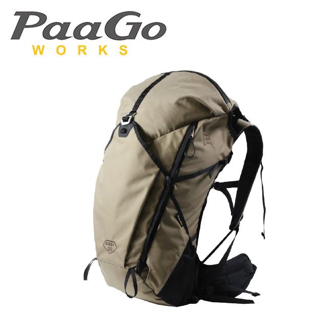 ★ PaaGo WORKS パーゴワークス Buddy 33 バディ33 BP-03-DB/HP902 【リュック/アウトドア】