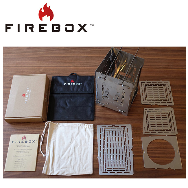 FIREBOX ファイヤーボックス Box Set ファイヤーボックス ボックスセット FB-FBS 【アウトドア/キャンプ/ストーブ/薪火/焚火/プレート/グリル】 【clapper】