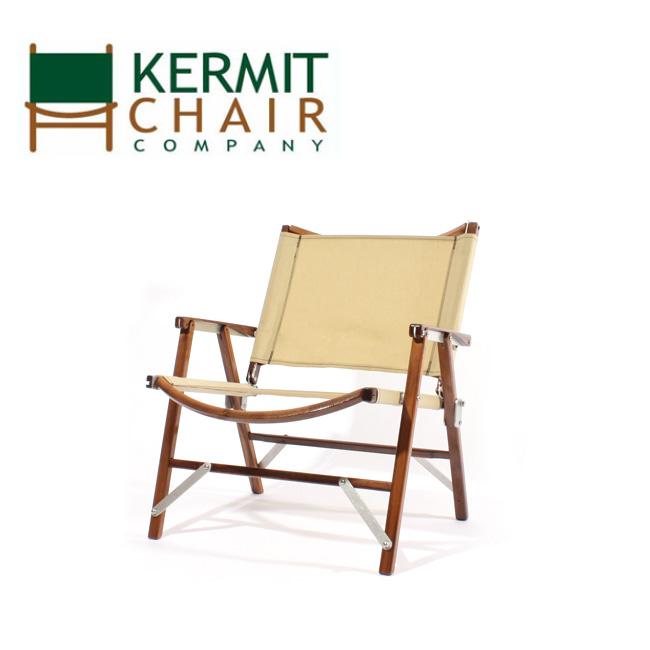 即日発送 【日本正規品】 カーミットチェアー kermit chair WALNUT カーミットチェア ウォールナット BEIGE KCC306 【天然木/椅子/ウォールナット/アウトドア/インドア】