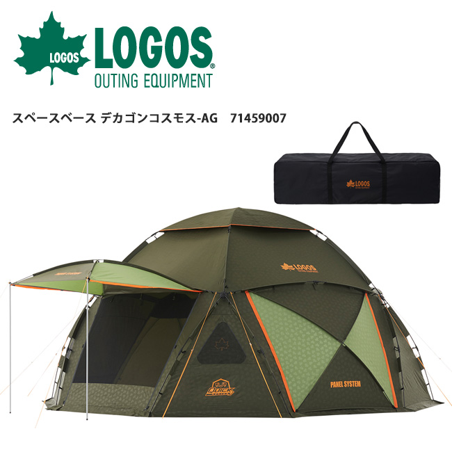 LOGOS ロゴス スペースベース デカゴンコスモス-AG 71459007 【大型/大人数/シェルター/パネルシステム】 【clapper】
