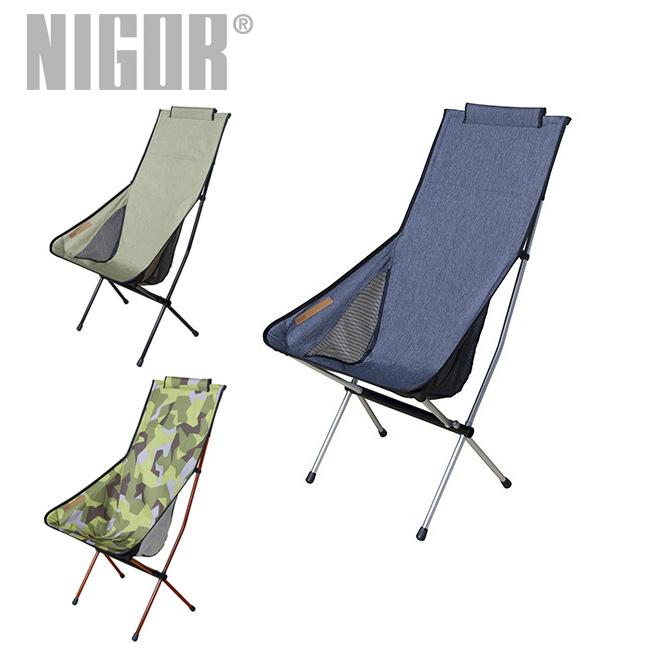 ★ NIGOR ニゴア KingFisher キングフィッシャー 【アウトドア/キャンプ/椅子/組立】