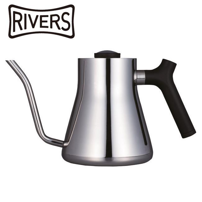 RIVERS リバーズ FELLOW STAGG KETTLE (POLISHED STEEL) フェロー スタッグ ケトル ポリッシュドスチール 【アウトドア/キャンプ/コーヒー/ポット】 【clapper】