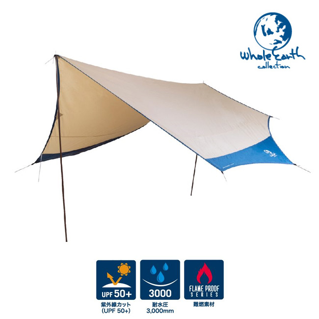 正規品 Whole Earth ホールアース EARTH FREELY FREELY OCTA TARP WE27DA04 WE27DA04【アウトドア OCTA/キャンプ/ワイドタープ】, コレカウ:6c64f997 --- canoncity.azurewebsites.net