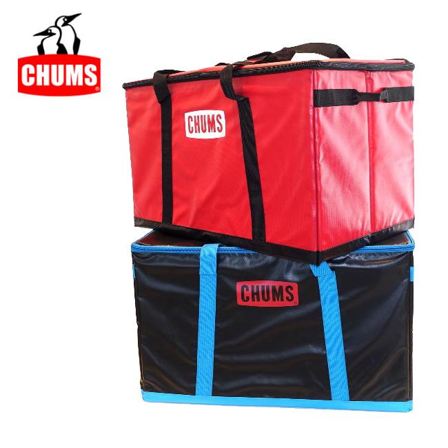 チャムス chums Foldable Box L ch62-1282 【キャンプ/バッグ/アウトドア】 【clapper】