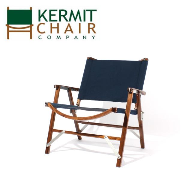 【日本正規品】 カーミットチェアー kermit chair WALNUT NAVY KCC-303 【椅子/チェア/軽量/広葉樹/アルミニウム/ハンドメイド】 【clapper】